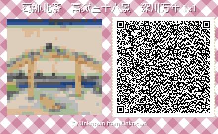 0522-animal-05