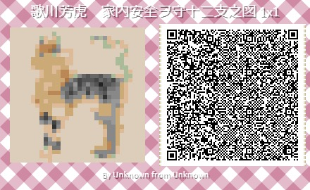0522-animal-10