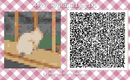 0522-animal-12