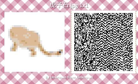 0522-animal-13
