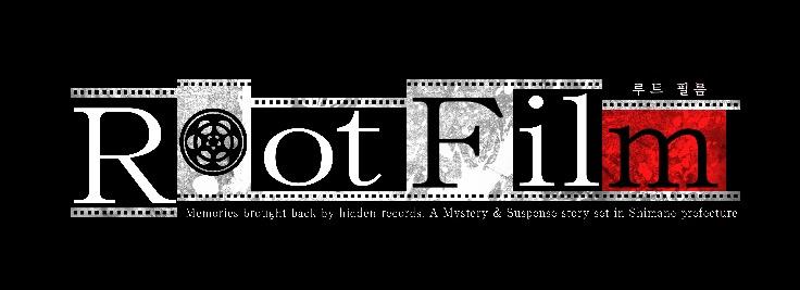 0522-rotofilm-01