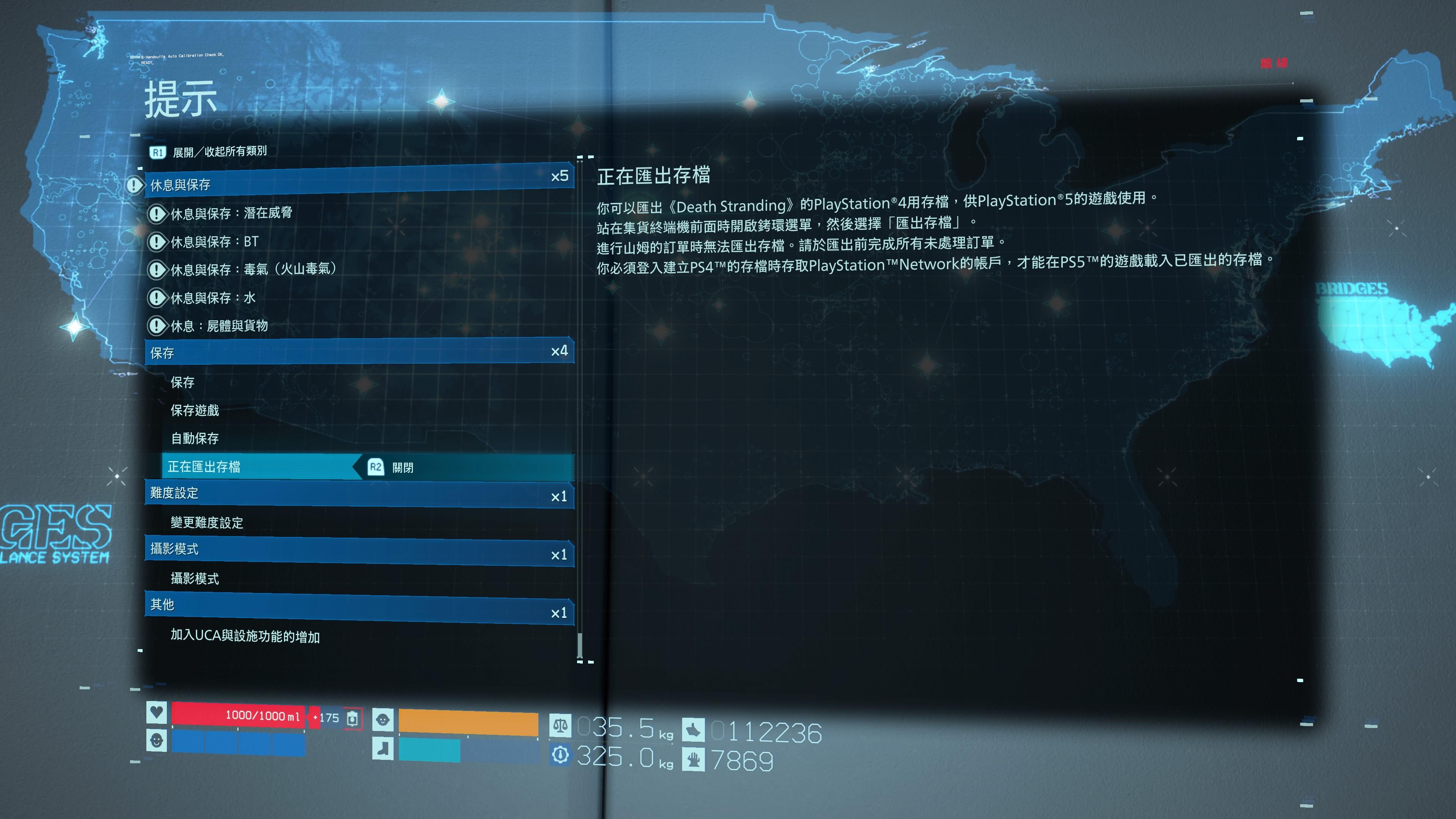 dsdc-save-05