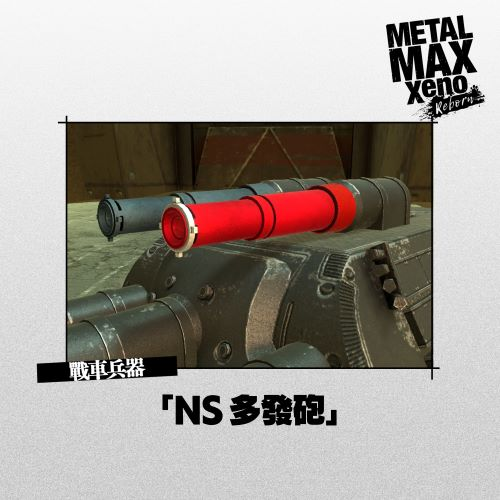 NS_spark_TC-S