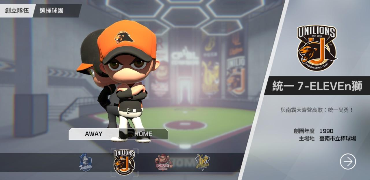 Netmarble_baseball_Pro_00014