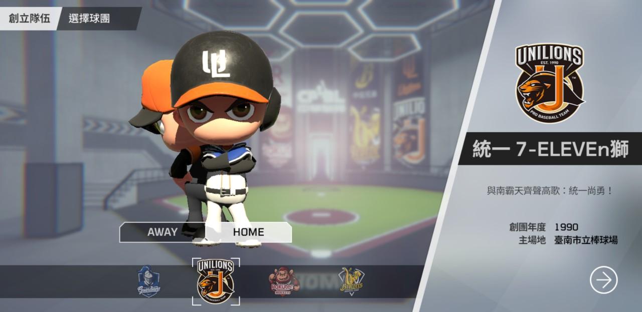 Netmarble_baseball_Pro_00015