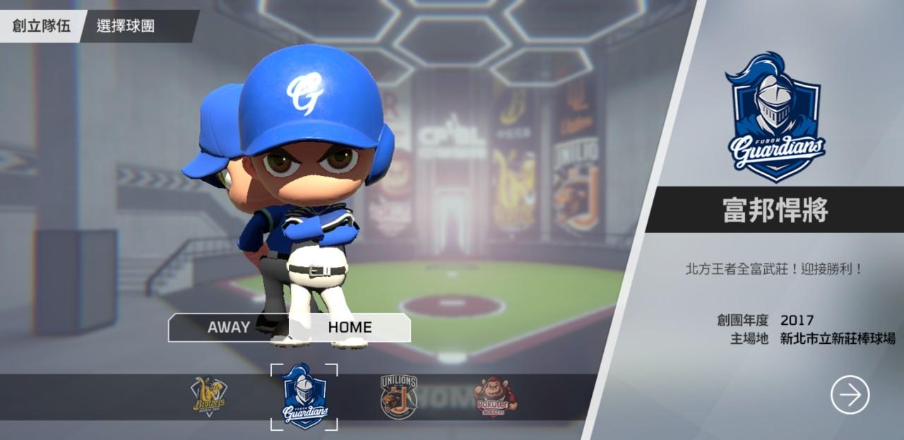 Netmarble_baseball_Pro_00017
