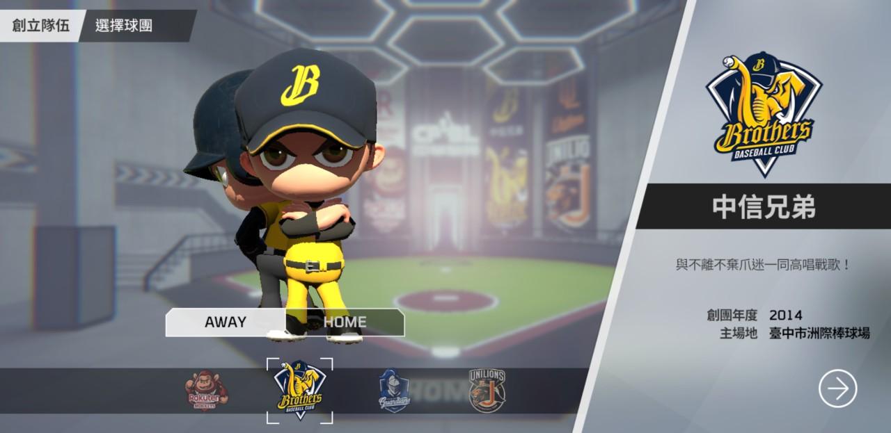 Netmarble_baseball_Pro_00018