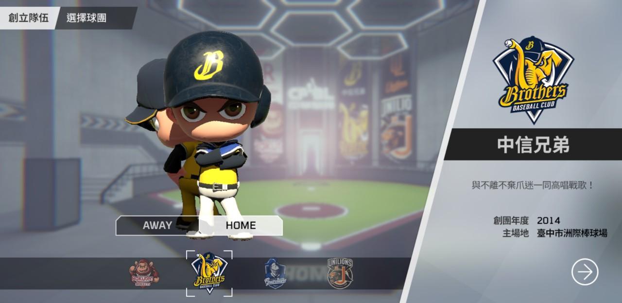 Netmarble_baseball_Pro_00019