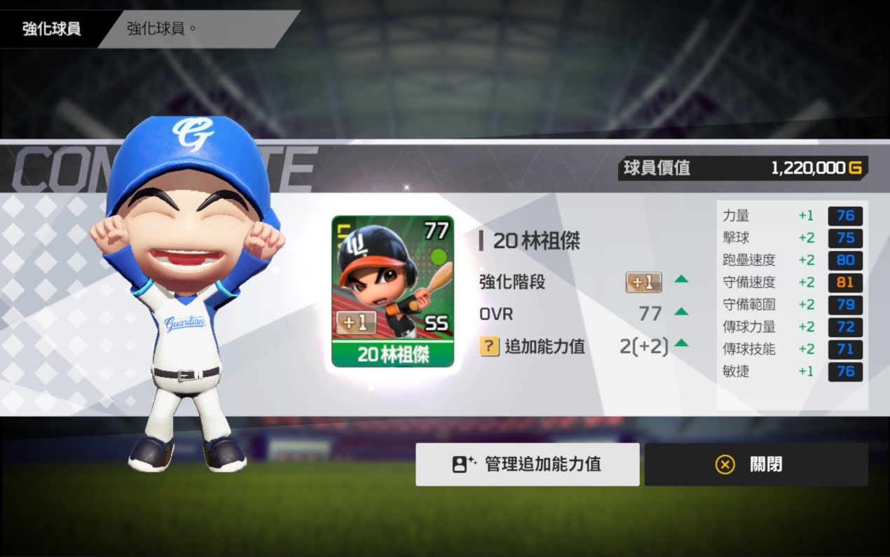 Netmarble_baseball_Pro_00022
