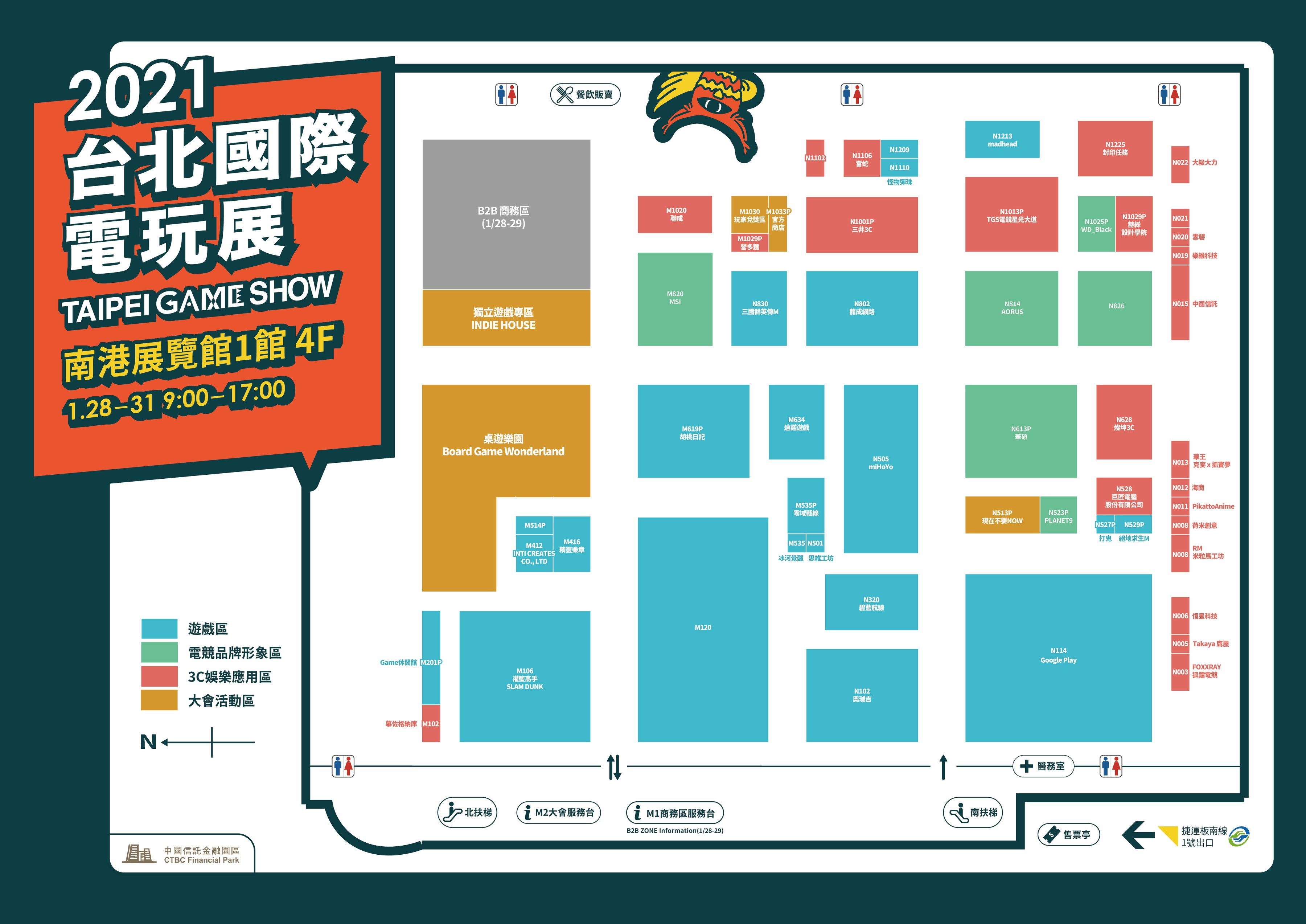TaipeiGameShow2021-FloorPlan